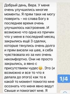 IMG_3650